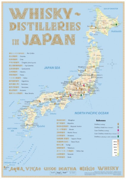 Tasting Map - Whisky Distilleries in Japan 24x34 cm